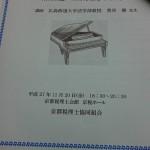 DSC_0203